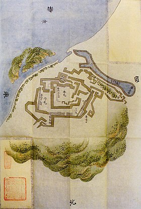 Image illustrative de l'article Château de Nagoya (Saga)