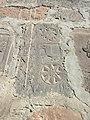Saint Grigor of Brnakot (gravestone) 48.jpg