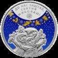 Saint Nicholas Day r coin.png
