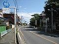 Saitama Kendo 105 Saitama City Midori Word 1.JPG