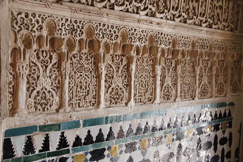 Detalles ornamentales en el Palacio de Comares