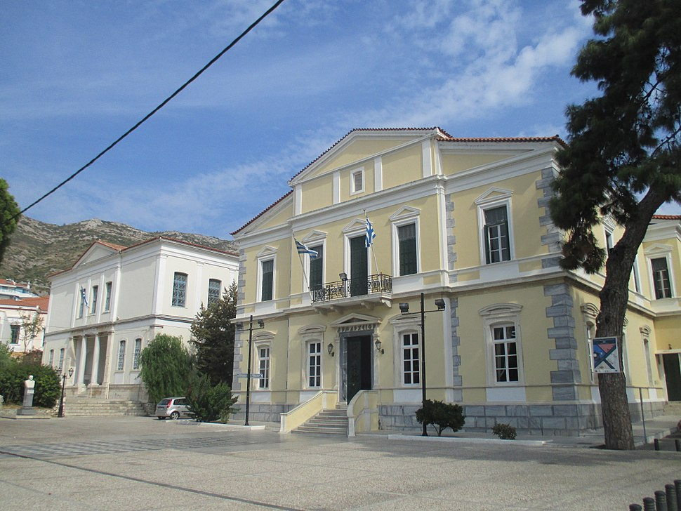 Samos town - Archaeological museum and Municipal building