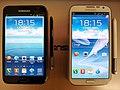 Samsung Galaxy Note Series (zh-cn).jpg