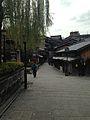 Sanneizaka (Sannenzaka) near Kiyomizudera Temple 4.jpg
