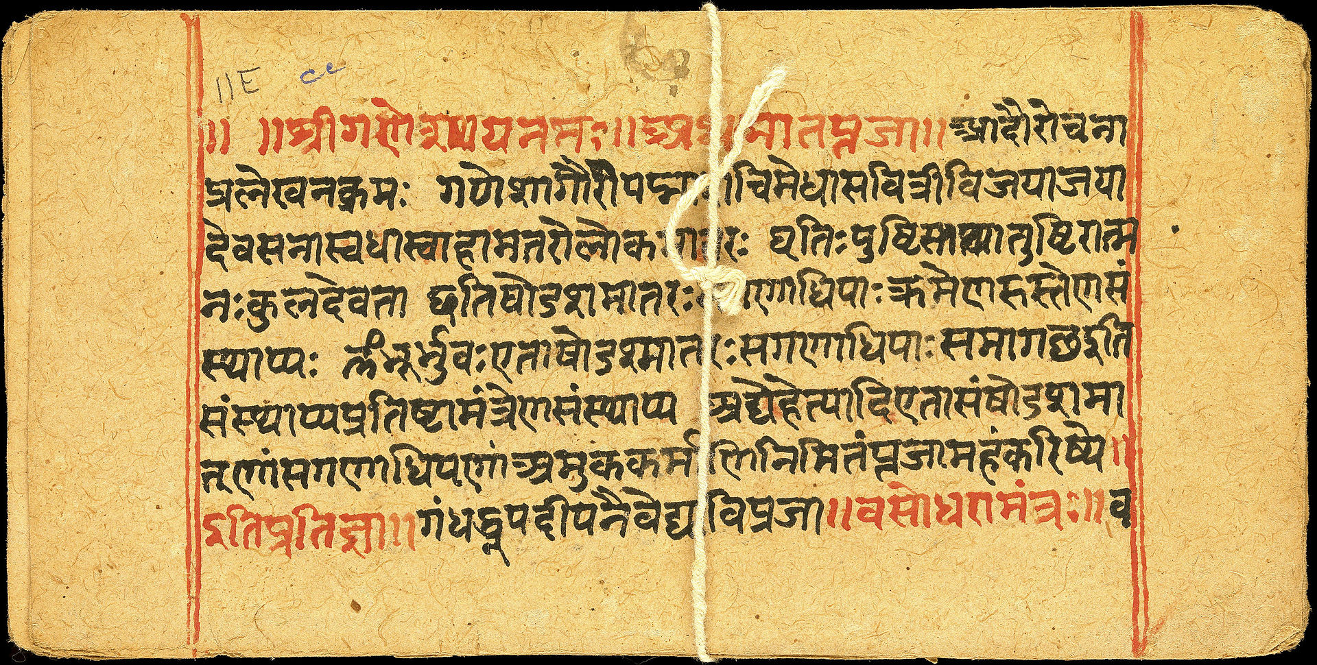 Sanskrit Of The Vedas Vs Modern Sanskrit: Hindu Texts