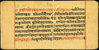Ancient Sanskrit Text Mentioned Air Travel