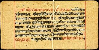 Hindu texts - Image: Sanskrit Manuscript Wellcome L0070805