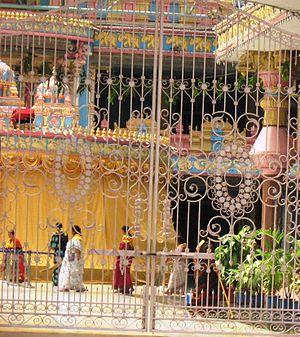 Sathya Sai Baba - Swamigal's Prashanthi Nilayam at Puttaparthi