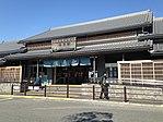 Sawara Station 20140308.JPG