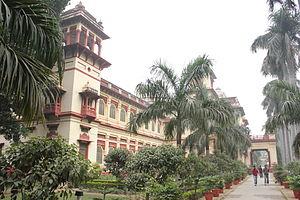 Sayaji Rao Gaekwad Library - Central Library in BHU