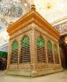Sayyid Ibrahim al-Mujab.png