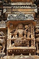 Sculpture of Surya, Neelkanth temple, Alwar district, Rajasthan, India.jpg