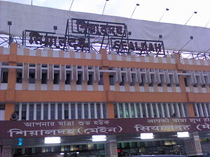 Eastern Railway zone - Sealdah Main railway station