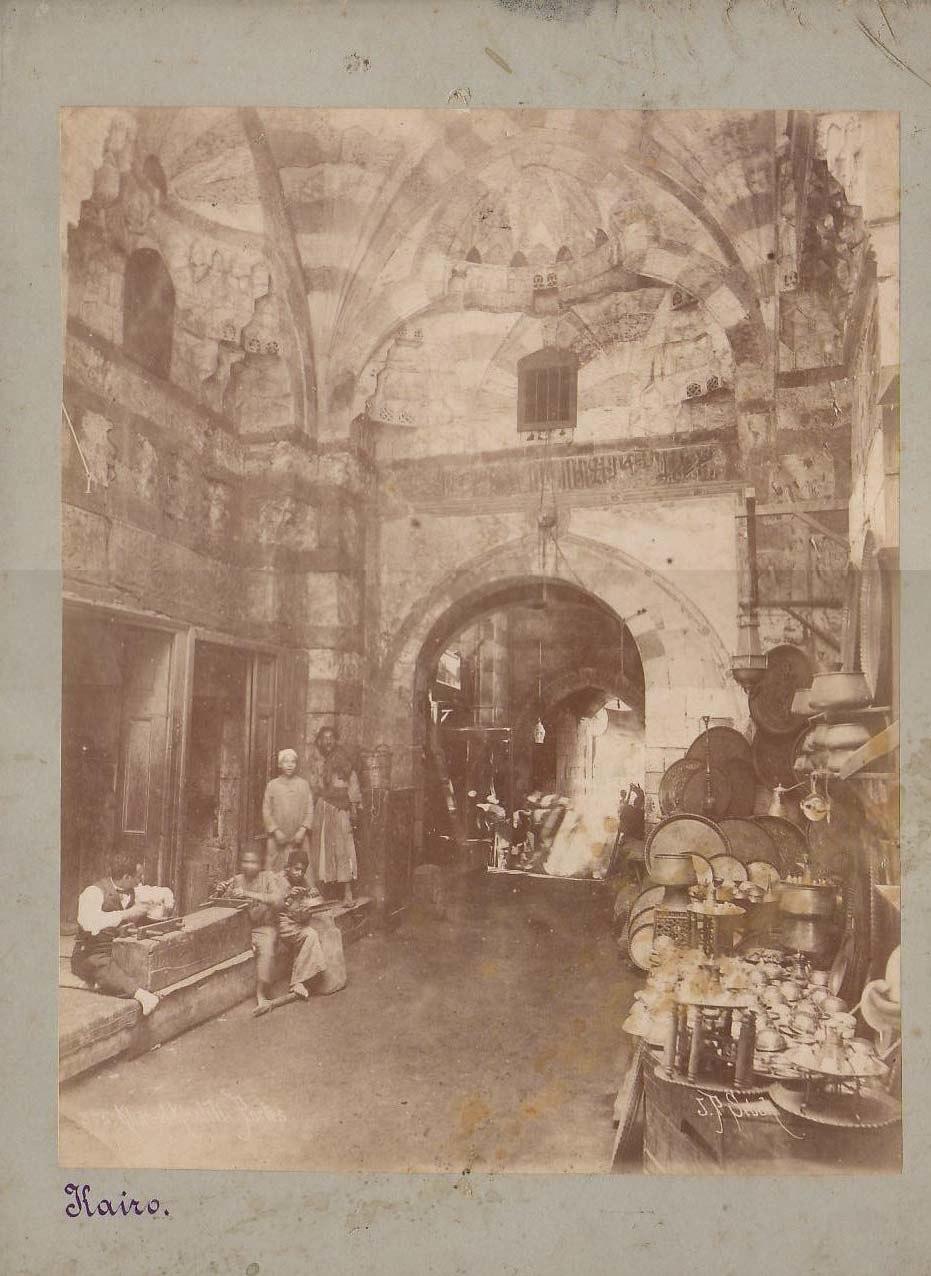 Sebah, Pascal (1823-1886) - Khan el-Khalili, Cairo - ca. 1880s