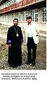 Sebouh Chouldjian with Hrant Dink.jpg