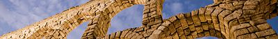 Segovia banner Acueducto.jpg