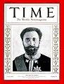 Selassie on Time Magazine cover 1930.jpg