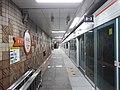 Seodaesin station platform 20180306 165849.jpg
