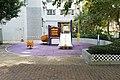 Serene Garden Playground.jpg