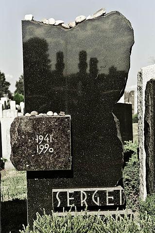 Могила Довлатова на кладбище Маунт-Хеброн в Нью-Йорке, 26 июля 2010г.
