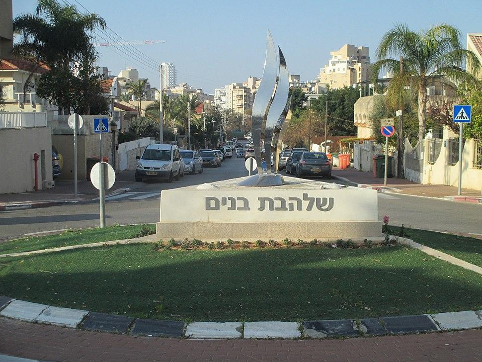 Shalhevet Banim roundabout