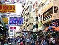 Sham Shui Po Hong Kong (16072371561).jpg
