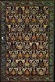 Shamakhi rug.jpg