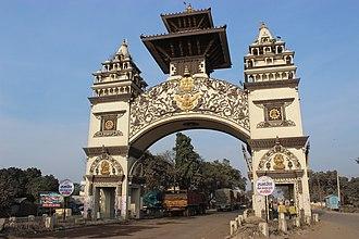 Province No. 2 - Image: Shankharacharya Gate, Birgunj