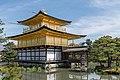 Shariden, Kinkaku-ji, Kyoto, North View 20190416 1.jpg