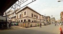 Shibpur Dinobundhoo Institution - College - 412-1 Grand Trunk Road - Sibpur - Howrah 2014-06-15 5086-5088 Compress.JPG
