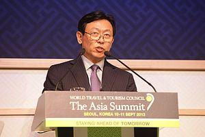 Shin Dong-bin - Image: Shin Dong Bin