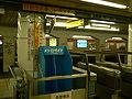 Shinkoenji-Station-2005-6-12 1.jpg