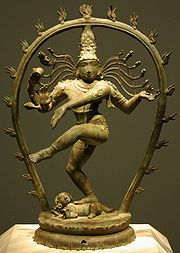 Shiva as Nataraja, Freer Gallery, Washington D.C