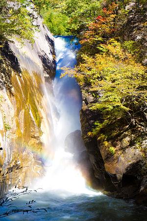 Yamanashi Prefecture - Autumn at Senga Falls, North of Kofu