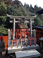 File:Shrine of Tenchi no Okami near Kodamagaike Pond of Fushimi Inari Grand Shrine.jpg