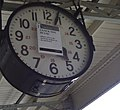 Shrub Hill Station clock (not working) - geograph.org.uk - 1756211.jpg