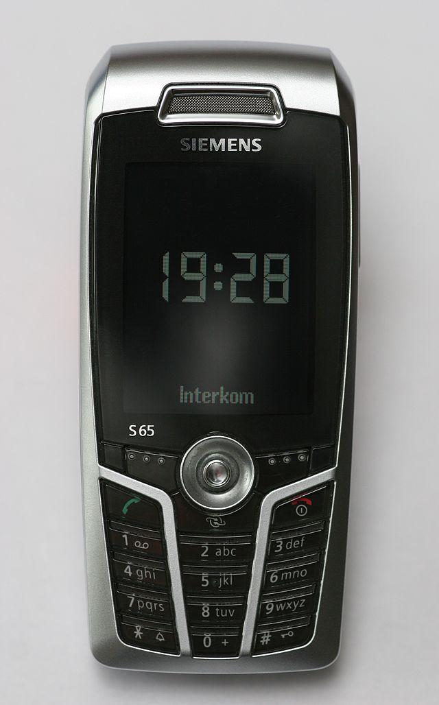 a60 free phone siemens