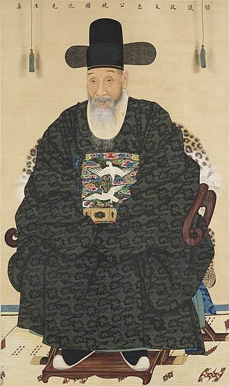 Ming official headwear - Image: Sim Hwan ji