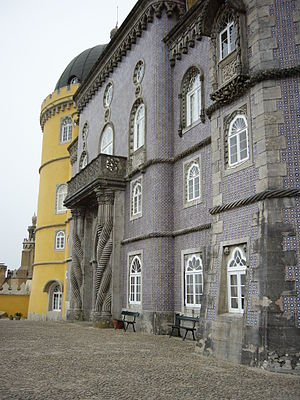 Pena Palace - The entrance