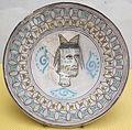 Siracusa, piatto con invetriatura protomaiolica di tipo gela, 1225-1275 ca., da mus. reg. ceramica di caltagirone.JPG