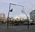 Skulptur Straße des 17 Juni 135 (Charl) Flügeltor&Reinhard Haverkamp&1993.jpg