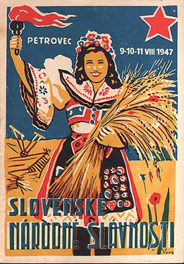 Slovak national festival in Bački Petrovac invitation 2.jpg