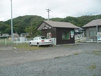 Sokei Station - Sokei Station in September 2007