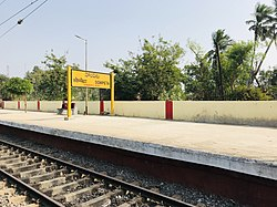 Sompeta railway station name board.jpg