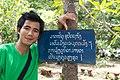 South East Asia 2011-132 (6032080309).jpg