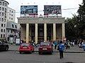 South vestibule of Sportivnaya station (Южный вестибюль станции Спортивная) (4962677407).jpg