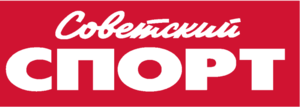 Sovetsky Sport - current official logo