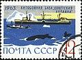 Soviet Union-1963-stamp-Arctica and Antarctica-12K.jpg