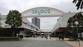 Soyoca Fujimi Shopping Centre 20120722.JPG