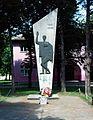Spomenik NOB-a u centru Ruskog Sela.jpg